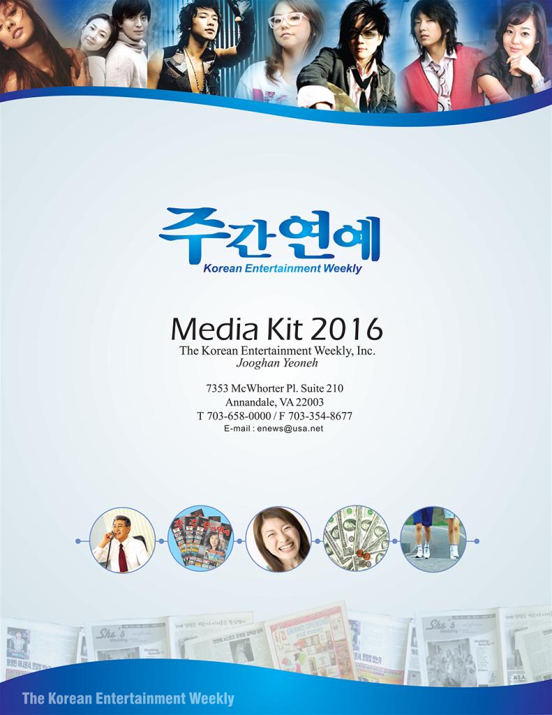 MediaKit_2016front1