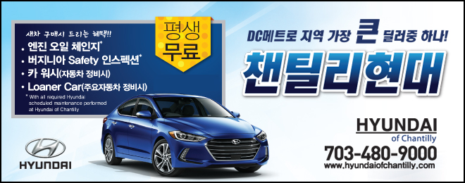 chantilly_hyundai